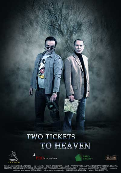 Short film Two tickets to Heaven